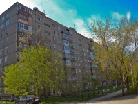 Perm, Petropavlovskaya st, house 79. Apartment house