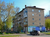 Perm, Petropavlovskaya st, house 84. Apartment house