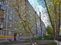 Perm, Petropavlovskaya st, house 87. Apartment house
