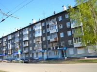 Perm, Petropavlovskaya st, house 88. Apartment house