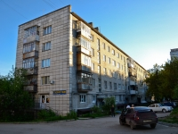 Perm, Petropavlovskaya st, house 101. Apartment house