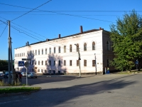 Пермь, улица Петропавловская, дом 9. больница Пермский гарнизонный военный госпиталь