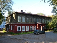 Пермь, улица Петропавловская, дом 11. многоквартирный дом