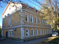 Пермь, улица Петропавловская, дом 15А. офисное здание