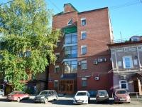 Пермь, улица Петропавловская, дом 16А. офисное здание
