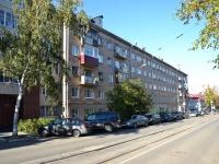 Пермь, улица Петропавловская, дом 17. многоквартирный дом
