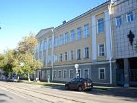Пермь, улица Петропавловская, дом 18. колледж Пермский государственный хореографический колледж