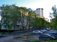 Perm, Petropavlovskaya st, house 103. Apartment house