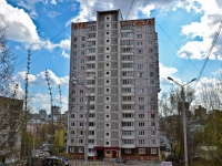 Perm, Petropavlovskaya st, house 105. Apartment house