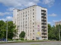 Perm, hostel ПГНИУ, №6, Petropavlovskaya st, house 117