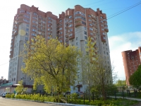 Perm, Petropavlovskaya st, house 119. Apartment house