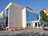 "Perm, community center ""Дворец молодежи"", Petropavlovskaya st, house 185"