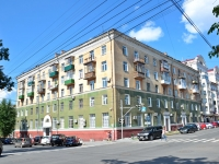 Perm, Petropavlovskaya st, house 33. Apartment house