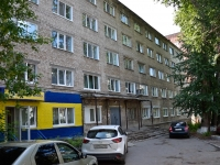 Perm, Petropavlovskaya st, house 37. Apartment house