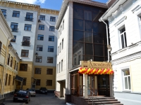Perm, office building ГРАНД, Petropavlovskaya st, house 41