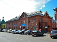 Perm, Petropavlovskaya st, house 43. office building