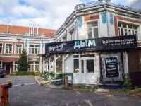 Пермь, улица Петропавловская, дом 59. офисное здание