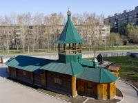 Perm, temple Святых Царственных страстотерпцев, Sviyazev st, house 19