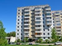 Пермь, улица Свиязева, дом 2А. многоквартирный дом