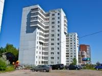Пермь, улица Свиязева, дом 6. многоквартирный дом