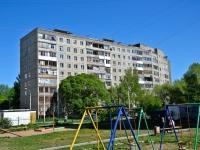 Пермь, улица Свиязева, дом 10. многоквартирный дом