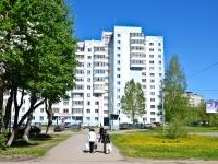 Пермь, улица Свиязева, дом 12. многоквартирный дом