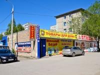 Пермь, улица Свиязева, дом 18. многоквартирный дом