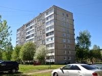 Пермь, улица Свиязева, дом 18А. многоквартирный дом