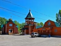 Пермь, улица Свиязева. школа Детская воскресная школа