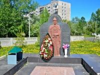 Пермь, улица Свиязева. памятник Александру Невскому