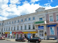Perm, Sibirskaya st, house 8. governing bodies