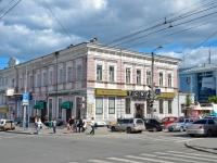 Пермь, улица Сибирская, дом 8. органы управления