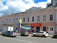 彼尔姆市, Sibirskaya st, 房屋 10. 商店