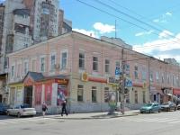 Пермь, улица Сибирская, дом 10. магазин