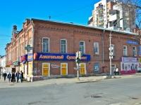 Пермь, улица Сибирская, дом 12. многофункциональное здание