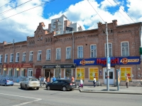 Perm, Sibirskaya st, house 12. multi-purpose building