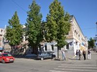Perm, governing bodies Департамент имущественных отношений Администрации г. Перми, Sibirskaya st, house 14