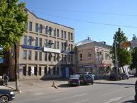 彼尔姆市, 管理机关 Департамент имущественных отношений Администрации г. Перми, Sibirskaya st, 房屋 14