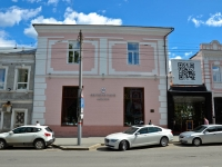 Perm, Sibirskaya st, house 16. multi-purpose building