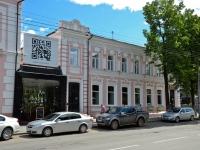 Пермь, улица Сибирская, дом 16. многофункциональное здание