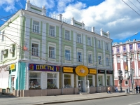 Пермь, улица Сибирская, дом 17А. магазин