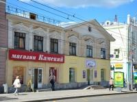 Пермь, улица Сибирская, дом 17. магазин