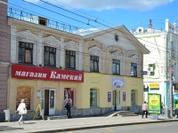 Perm, Sibirskaya st, house 17. store