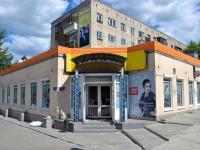 Пермь, улица Сибирская, дом 18. жилой дом с магазином