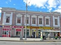 Пермь, улица Сибирская, дом 19А. многофункциональное здание