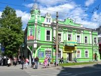 Пермь, улица Сибирская, дом 22А. многофункциональное здание