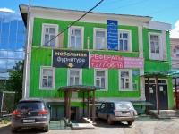 Пермь, улица Сибирская, дом 22В. магазин