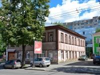 Пермь, детский сад №14, улица Сибирская, дом 22