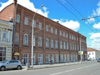 Пермь, школа №21, улица Сибирская, дом 23