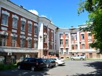 Perm, university ПЕРМСКИЙ ГОСУДАРСТВЕННЫЙ ПЕДАГОГИЧЕСКИЙ УНИВЕРСИТЕТ, Sibirskaya st, house 24